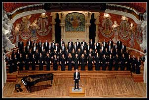 Coro de la Fundación Princesa de Asturias
